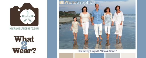kiawah photo photographer family portraits seabrook island what-to-wear