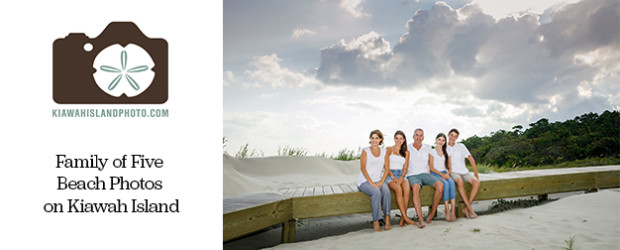 Family of five beach photos on Kiawah Island